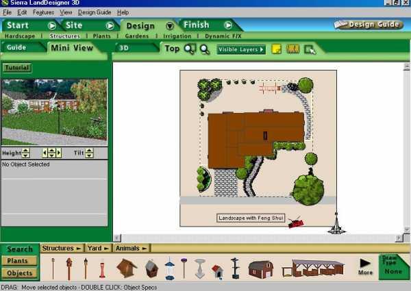 sierra land designer 3d 7.0 скачать бесплатно